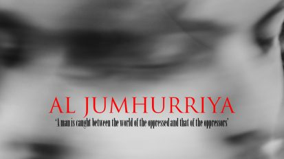 Al Jumhurriya Feature Film